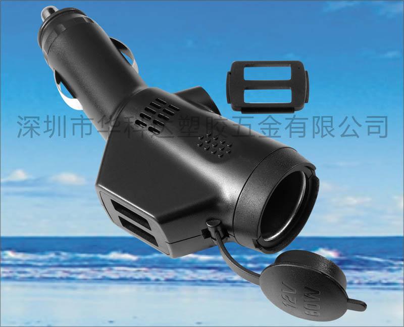 355双USB口车充(双USB接口+线口+点烟孔)