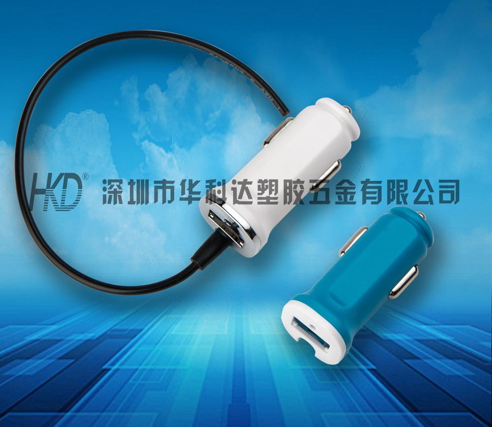 330车充(线口+双USB口)