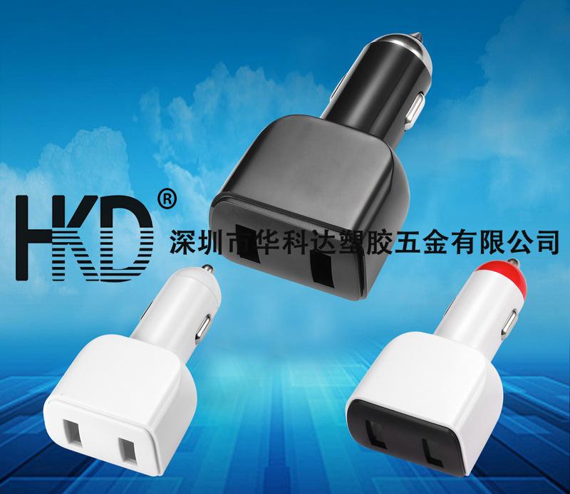 383双USB车充
